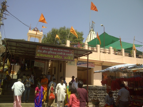 Mangalnath Temple, Ujjain